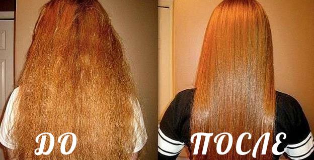 никотиновая кислота - фото до и после