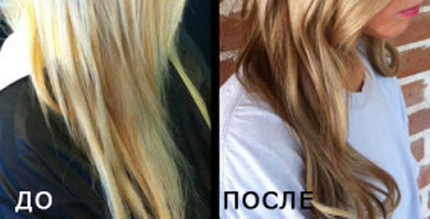 брондирование - фото до и после