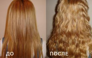 карвинг - фото до и после