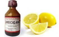 лимонная маска с димексидом для волос