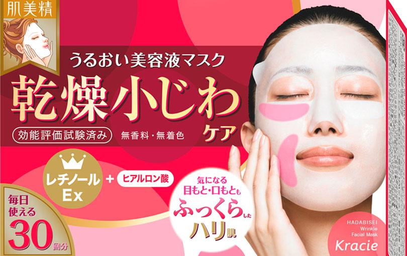 maski japonskie dlja lica1