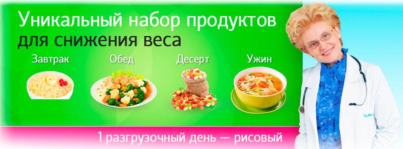 gromkie-i-bystrye-diety-1