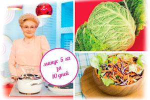 gromkie-i-bystrye-diety-2
