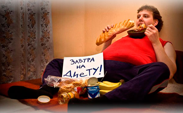 Диета для похудения для мужчин