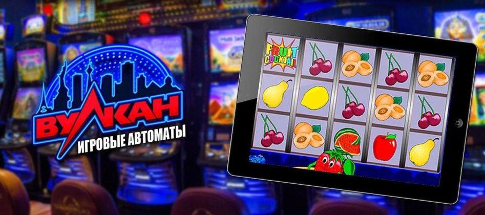 Игровые автоматы бездепозитные бонусы в игровых автоматах играть игровые автоматы реальный счет