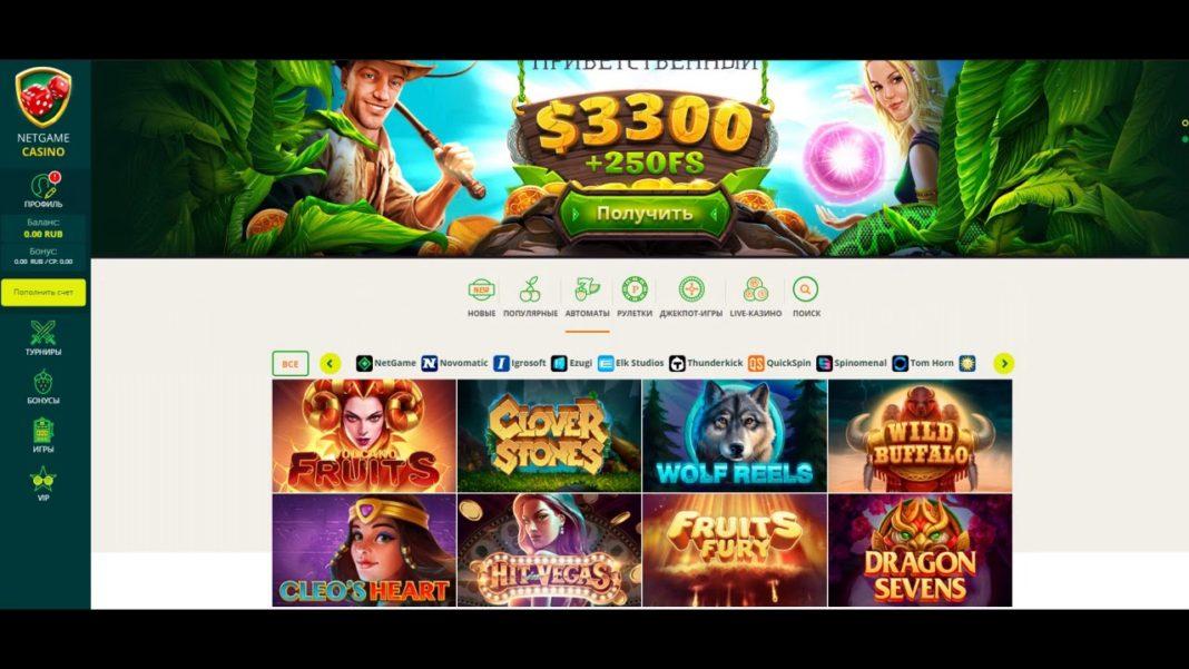 онлайн казино бесплатные автоматы